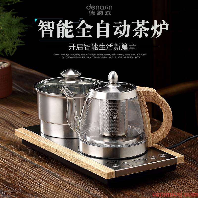 Morning high boiling tea ware donaldson tea kettle double furnace private automatic water electric kettle body suit