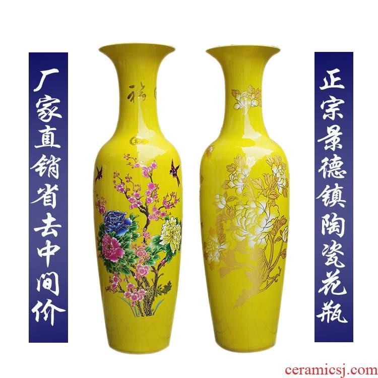Jingdezhen ceramics of large yellow glaze vase peony flowers prosperous sitting room place hotel decorative porcelain