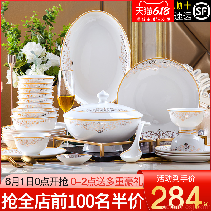 Dishes suit household European contracted jingdezhen ceramic Dishes ipads porcelain tableware suit dish bowl