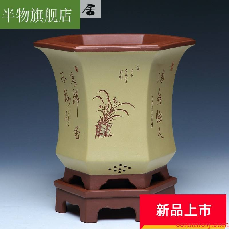 Purple sand flowerpot indoor bonsai pot boutique Chinese wind yixing ceramic large hexagon clivia special flower pot