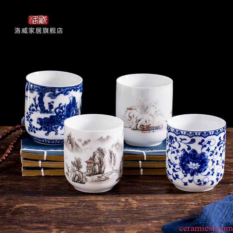Blower, kung fu tea cups of jingdezhen ceramic cup with single with blue water home tea cups of tea cups