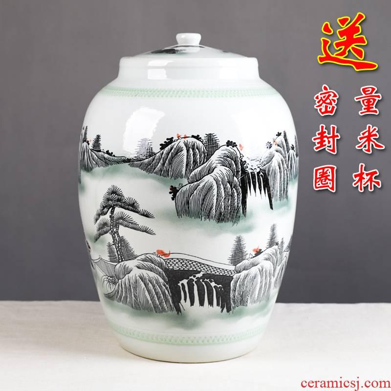 Jingdezhen ceramic barrel ricer box 50 kg/100 jins cylinder tank with cover meters tank cylinder seal storage tank