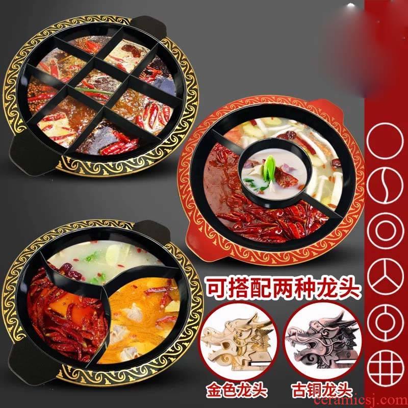 Hui shi leading female pot spicy yuanyang pot pot hot pot enamel enamel pot basin thickened applique hot pot