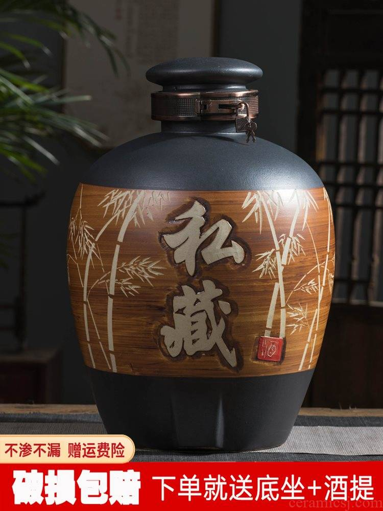 Jingdezhen ceramic jar household 10/20/50 jins special sealed bottle it hip mercifully wine jars