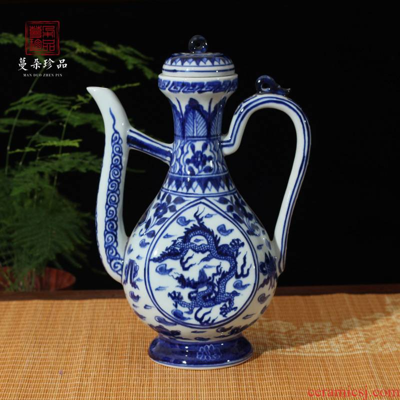 Jingdezhen blue and white dragon hand - made porcelain ewer jar of blue and white youligong red fish grain hip flask jintong pot