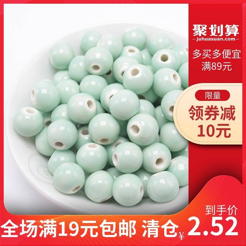 Jade green beads of jingdezhen ceramic beads beads clothing diy manual button sweater chain porcelain beads don 't fade