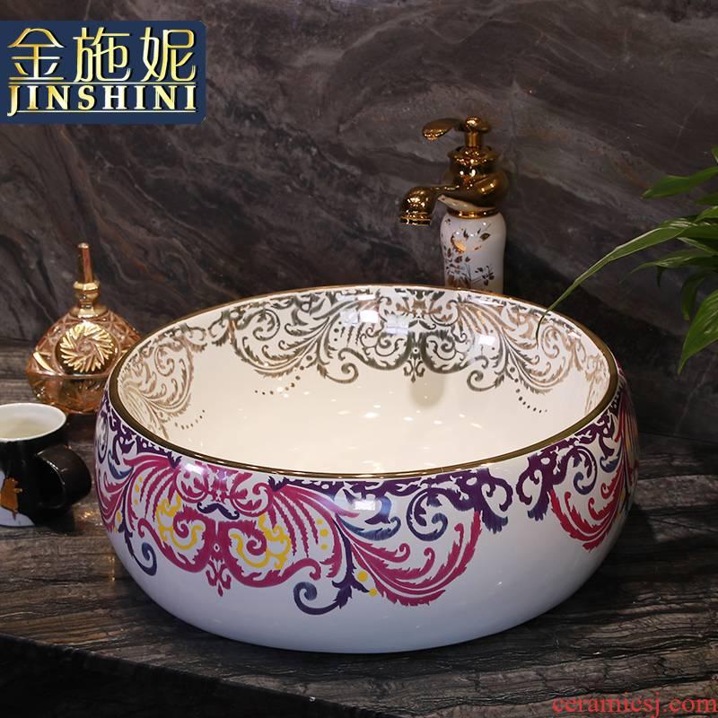 Gold cellnique jingdezhen ceramic sanitary ware art toilet lavabo sink basin stage basin circle
