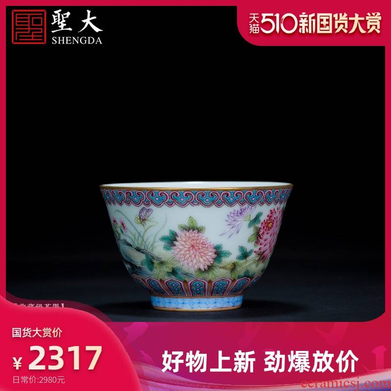 Holy big ceramic kung fu tea colored enamel ruyi, lotus - shaped edging CongJu lines master cup of jingdezhen tea service by hand