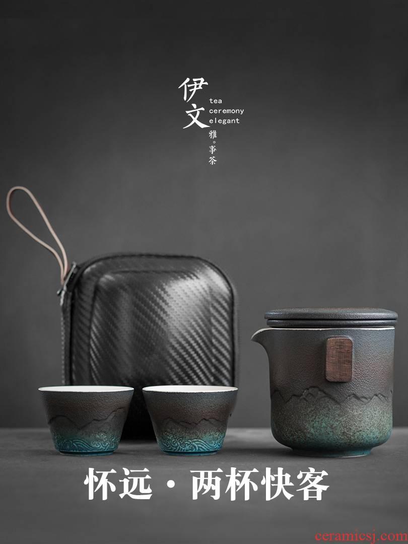 Even travel ceramic tea set suit portable package crack cup a pot of 2 cup filter teapot is suing kunfu tea