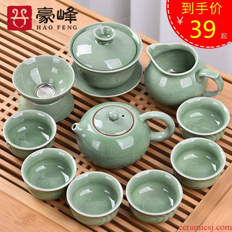 HaoFeng office Japanese celadon kung fu tea with a suit of household contracted ceramic teapot teacup tea accessories
