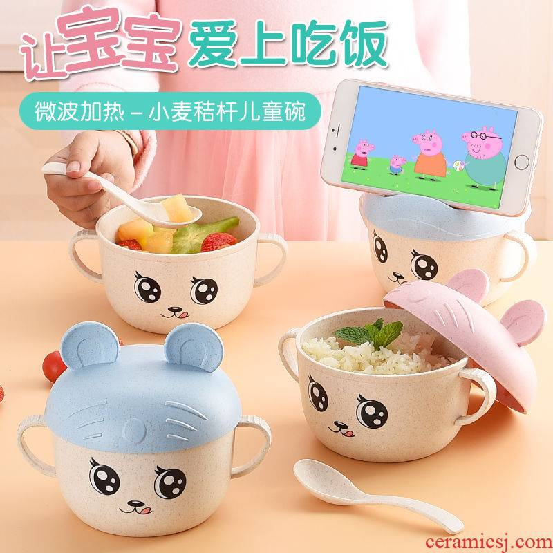 Bo insulation infant suit your job, lovely view of wheat straw children drop consisting of cartoon baby bowl of tableware