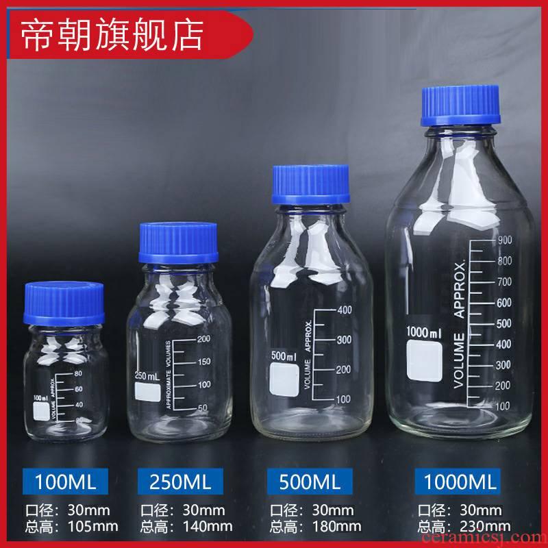 Transparent brown belt scale spiral reagent bottle expressions using blue cover glasswares laboratory sample bottles of glass bottles
