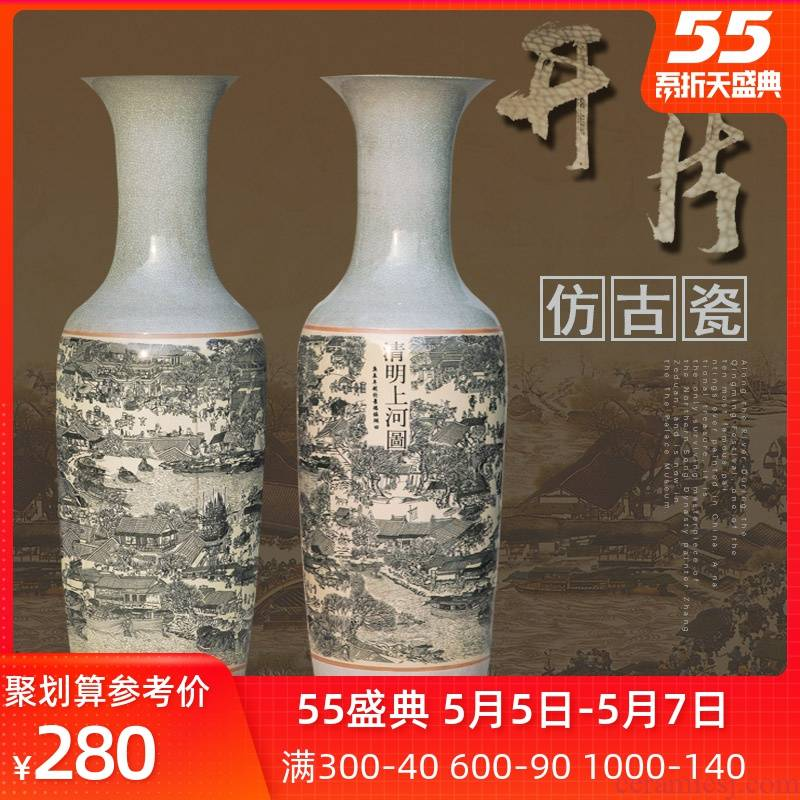 Jingdezhen ceramic antique vase open piece of large sitting room of Chinese style household adornment hotel opening furnishing articles