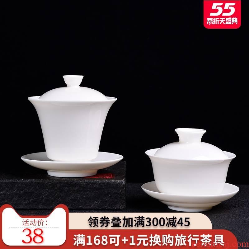 Dehua white porcelain tureen suet jade porcelain ceramic kung fu tea tea for only three cups of household pot of tea bowl to tea cups