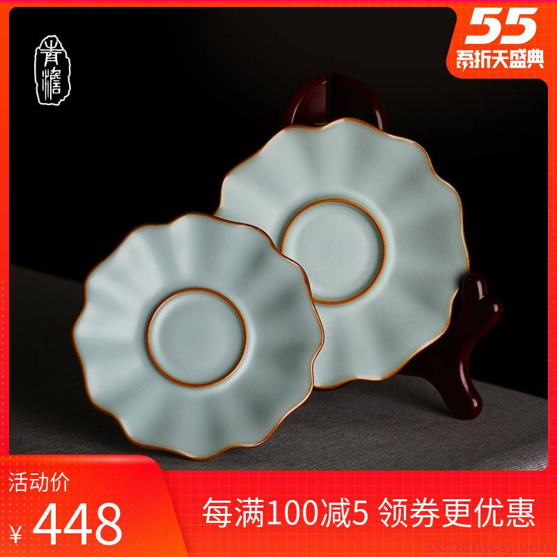 Your up cup holder, household porcelain of jingdezhen porcelain ceramic cups and saucers manually kung fu cup mat archaize celadon gifts