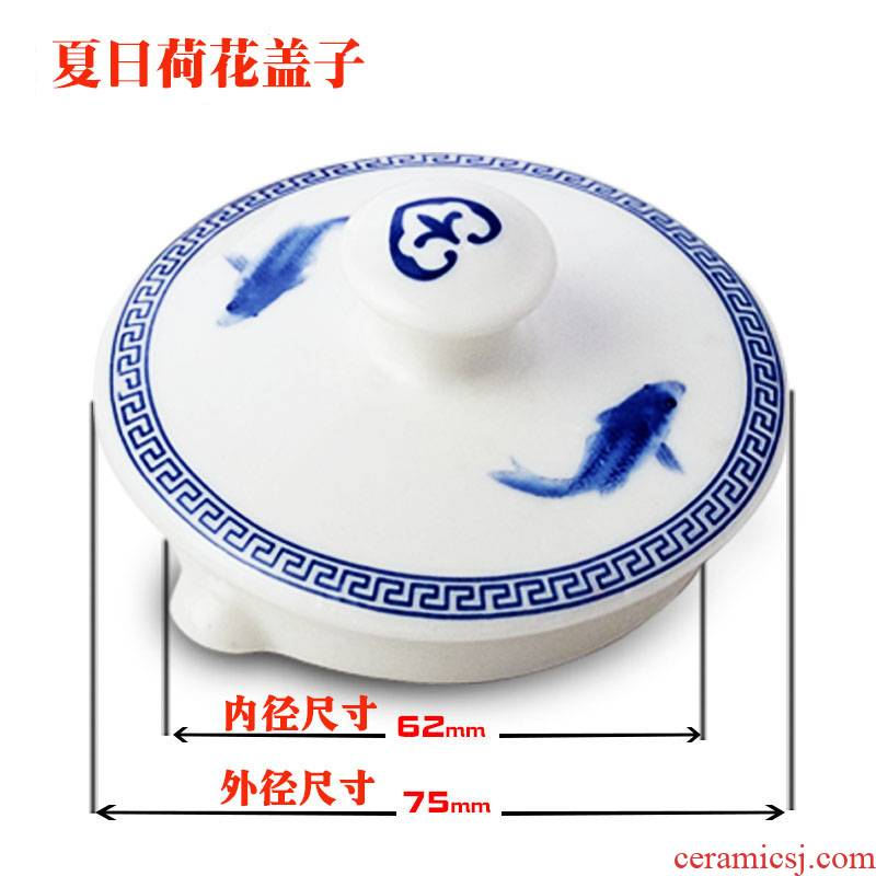 Jingdezhen ceramic electric kettle kettle from ceramic lid parts ceramic lid color peony lid