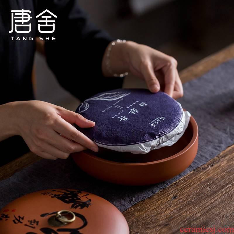 Don difference up purple ceramic tea pot large seal can save up tea cake as cans white tea tea tea cake box