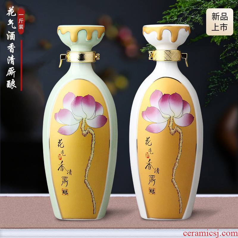 Jingdezhen ceramic bottle 1 catty installed lotus home sealing small jar empty mercifully wine wine liquor pot