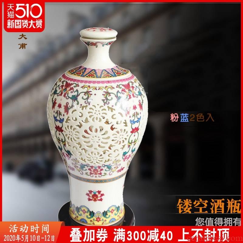 Jingdezhen ceramic 1 500 ml bottle of liquor bottles empty bottle collection hollow - out decorative bottle furnishing articles