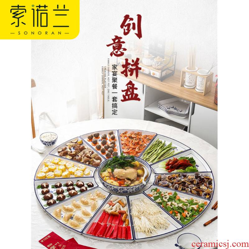 Household platter tableware portfolio creative round plate sector 0 web celebrity trill the Chinese costume with tableware