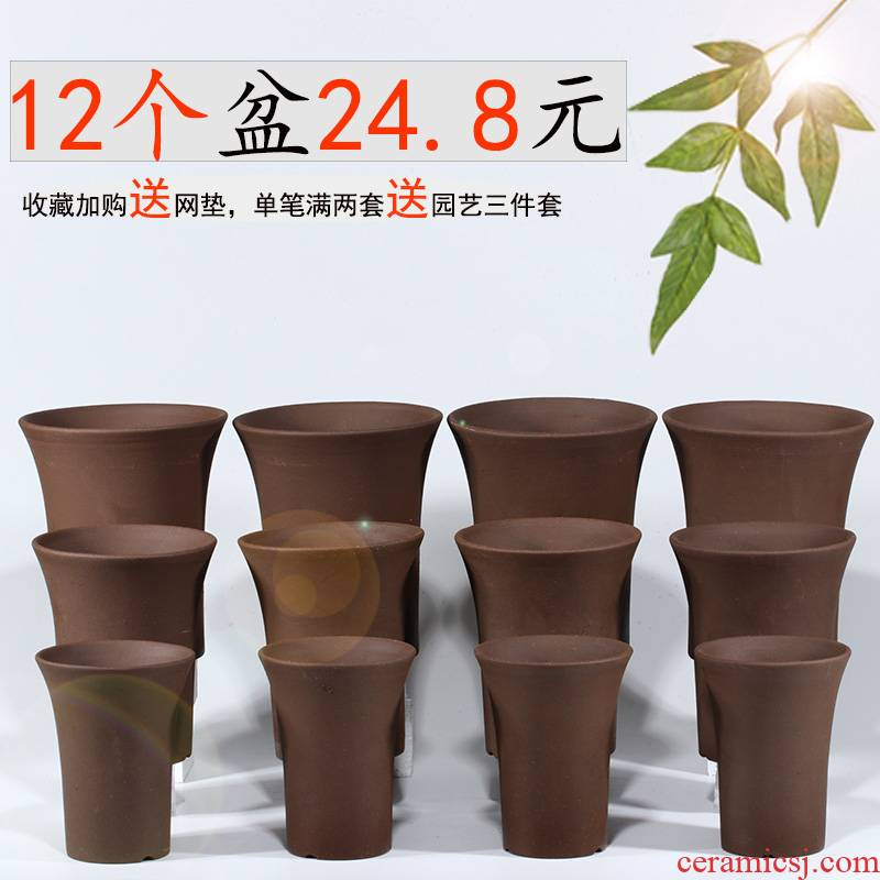 Vientiane flowerpot ceramic purple sand yixing creative high curative value biscuit firing flesh indoor plant size coarse pottery flowerpot more meat