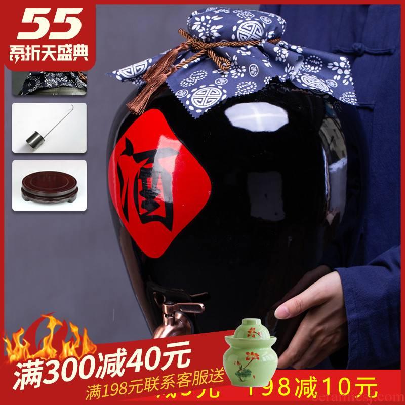Jingdezhen ceramic jars 100 jins 50 kg 30 deacnter jar black glaze brewing cylinder earthenware jars