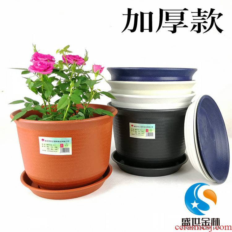 Circular heightened environmental protection resin plastic flowerpot other the plants balcony imitation ceramic short com.lowagie.text.paragraph pot tray