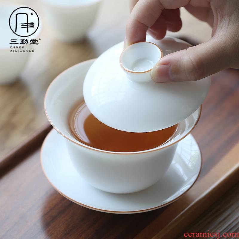 The three frequently tureen tureen ceramics jingdezhen kung fu tea tea cups S11042 only three bowl of tea bowl