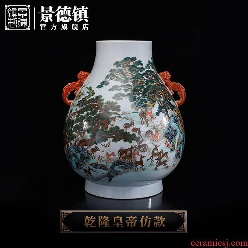 Jingdezhen flagship store hand archaize ceramic famille rose the deer yuan chun vases royal up ITO rich ancient frame furnishing articles