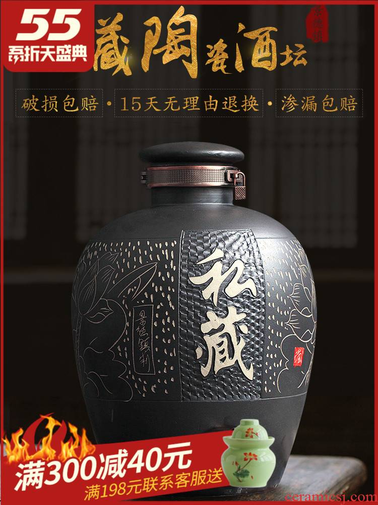 Jingdezhen ceramic jars it archaize mercifully wine 10 to 50 pounds to household sealed empty jar hidden liquor