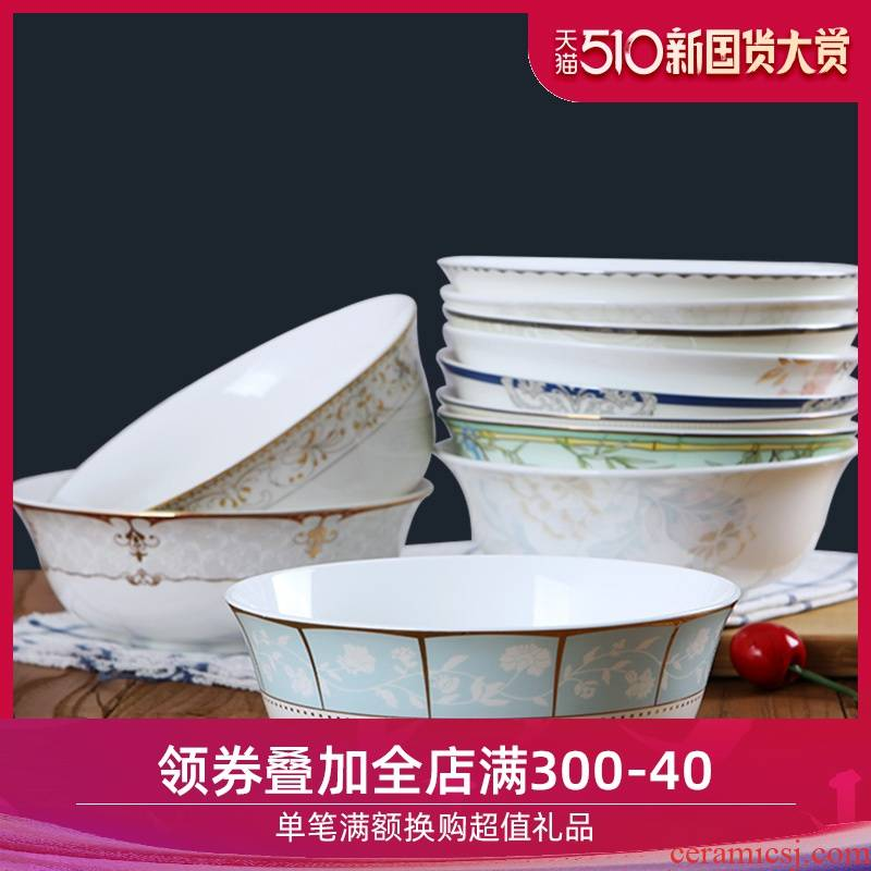 Jingdezhen ceramic bowl household 6 inches rainbow such use large rice bowl Chinese li riceses leave microwave tableware