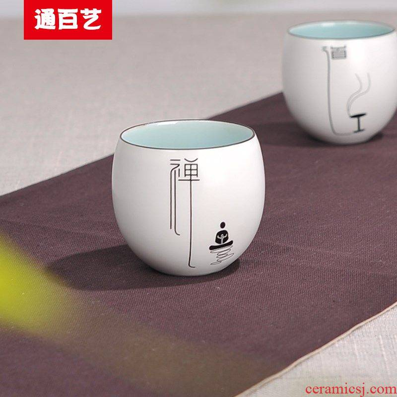 Tong baiyi grease 12 word egg white ceramic up with inferior smooth kung fu tea master sample tea cup tea cup on sale