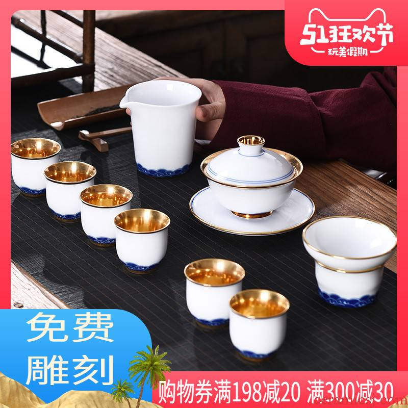 The see colour white porcelain fine gold kung fu tea set home office make tea cup lid bowl of a complete set of high - end gift set