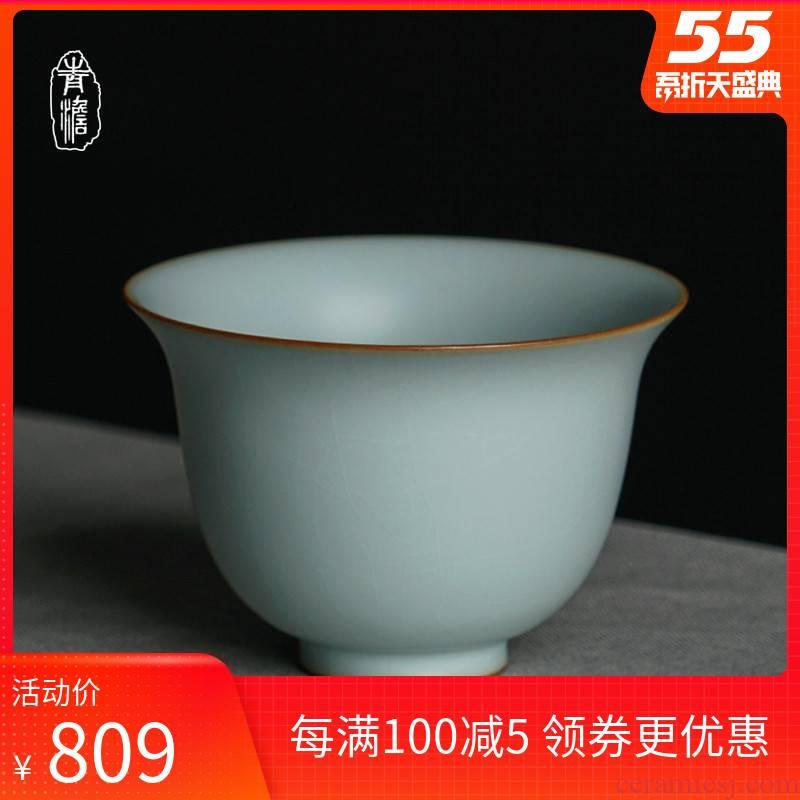 Ru up market metrix who cup single CPU hand bowl large jingdezhen ceramic teacup cracked sample tea cup can keep the ice crack glaze