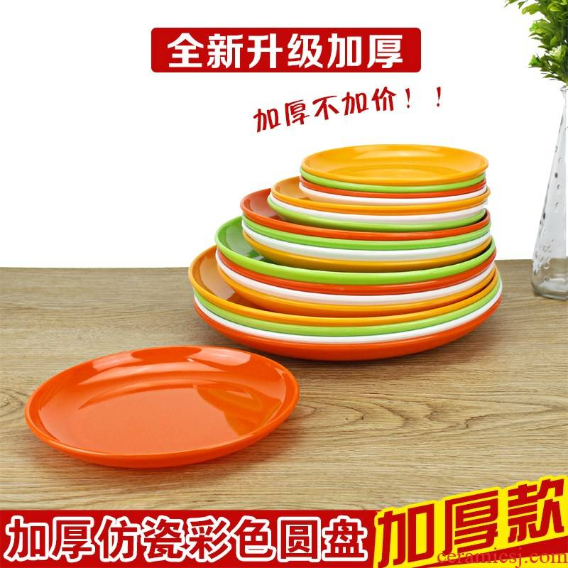 Plastic disc melamine color porcelain plate snack dish dish dish with 2 plate flat tray