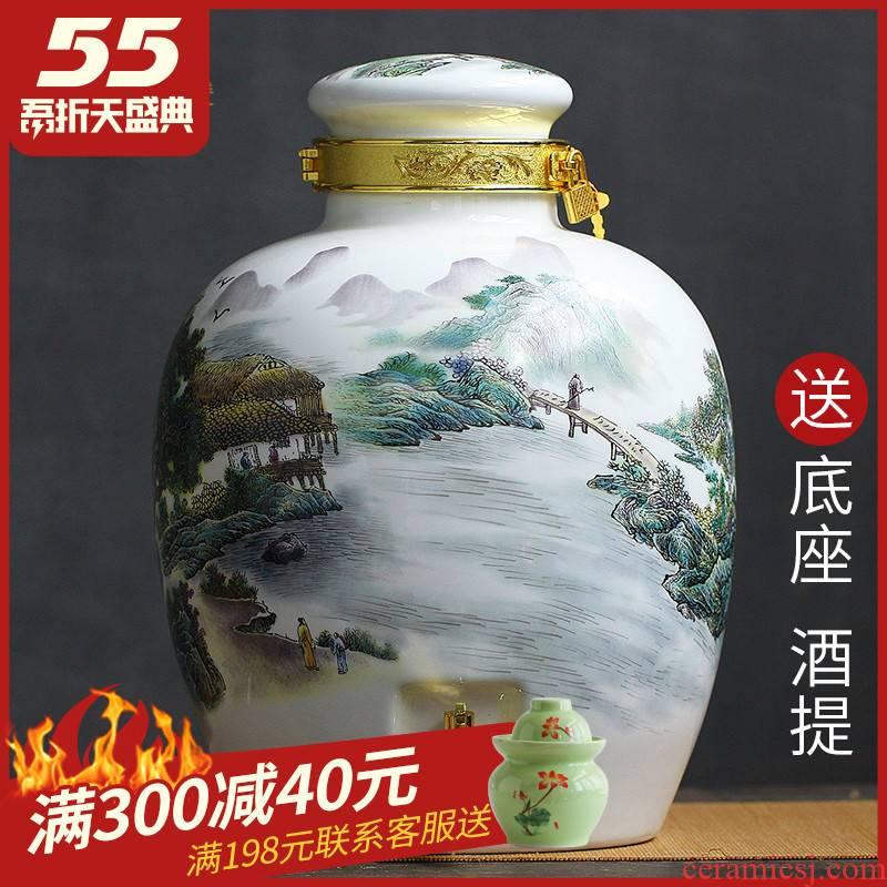Jingdezhen ceramic jars mercifully wine liquor cylinder 10 20 jins to household sealed bottles pot of barrel leader
