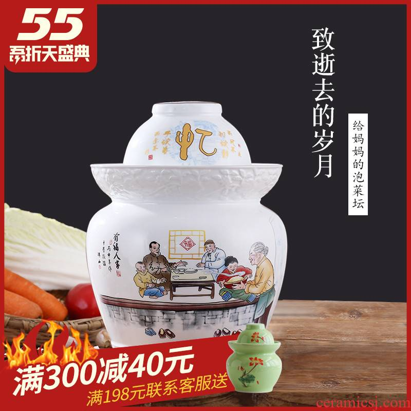 Jingdezhen ceramic kimchi altar seal storage tank sichuan pickles pickled vegetables can double cover lead - free pickle jar