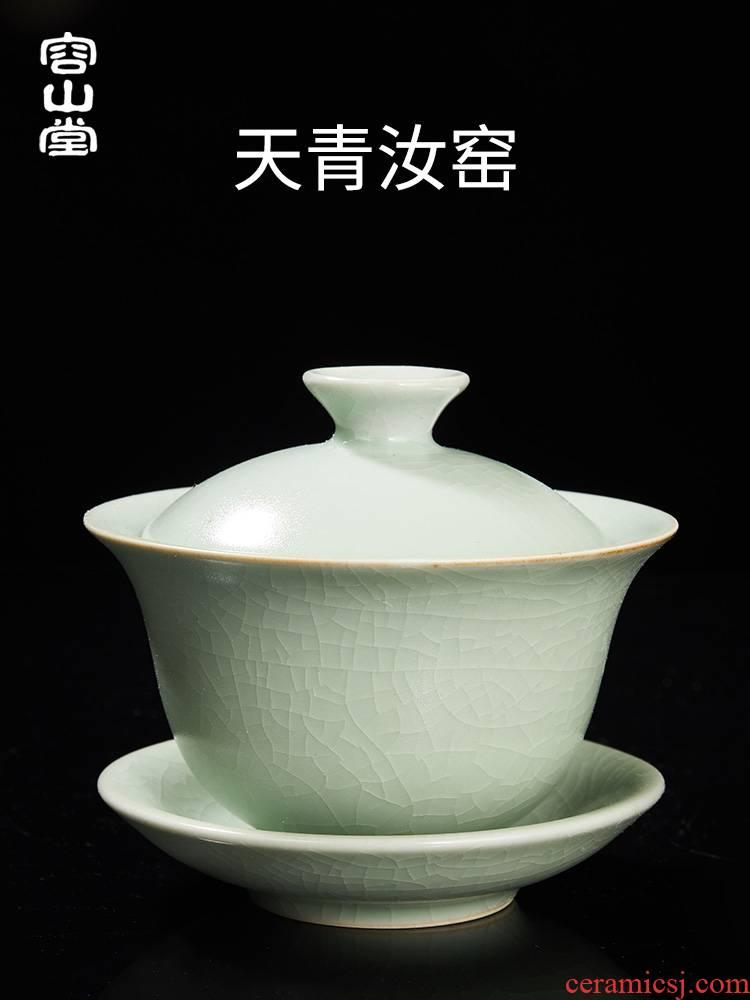 Open the slice RongShan hall the azure your up ceramic celadon tea three tureen kung fu tea tea bowl large cups