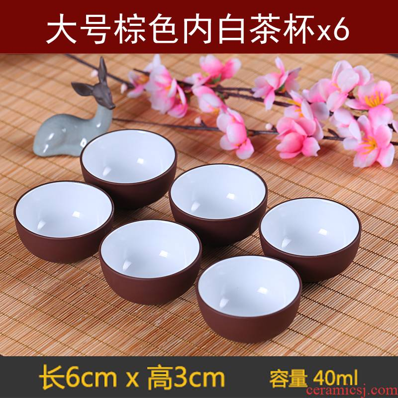 Tea set purple sand cup sample Tea cup small violet arenaceous kung fu Tea cups large ceramic cup bowl 6 cup only