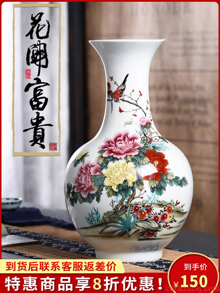 038 jingdezhen ceramics powder enamel vase peony blooming flowers of the reward bottle of sitting room furniture handicraft furnishing articles