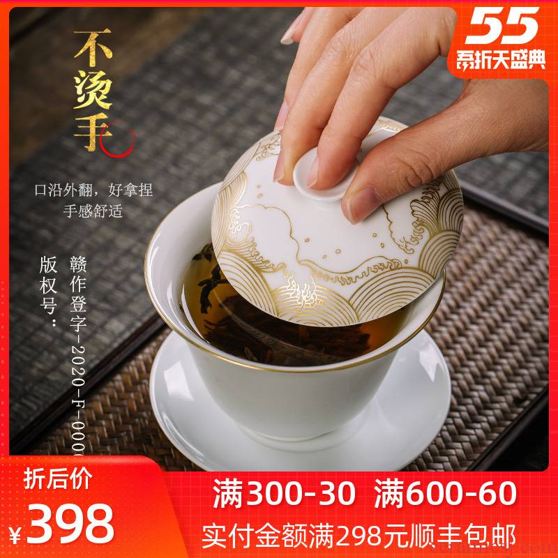 Pure manual hand - made white porcelain only three tureen single ceramic cups tea sets jingdezhen kung fu tea bowl