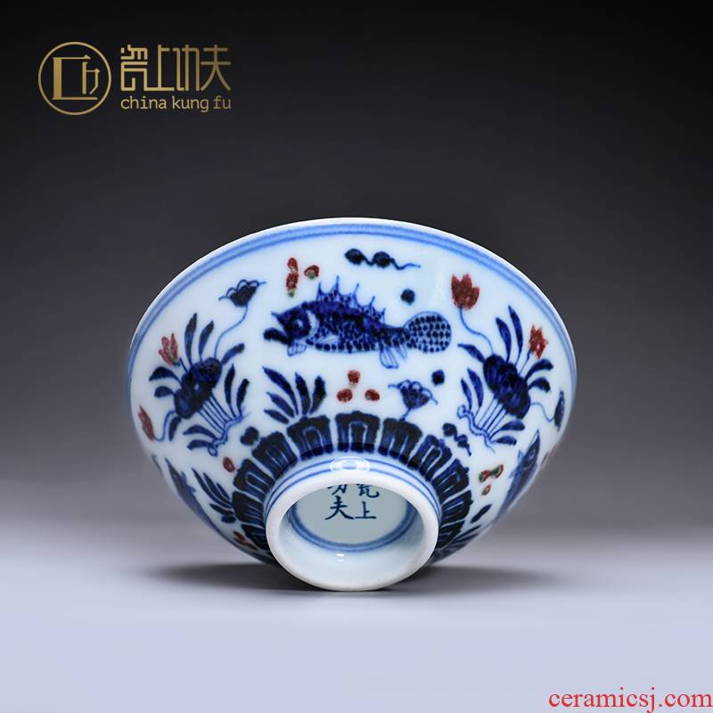 Jingdezhen blue and white porcelain kongfu master cup of pure manual youligong high - end tea cup single sample tea cup