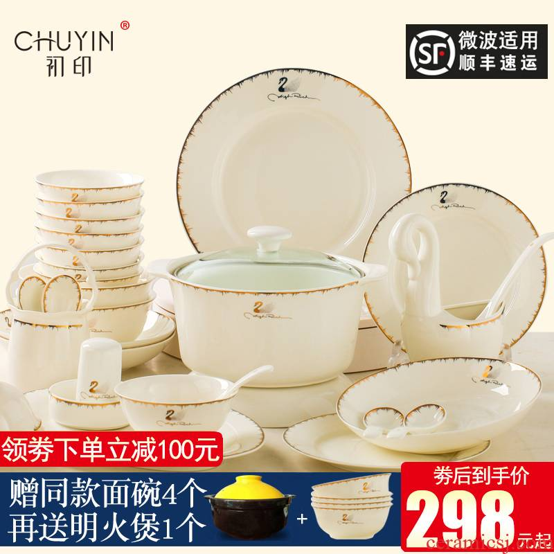 The dishes suit ipads porcelain tableware suit contracted Europe type practical dishes combine household jingdezhen ceramic gifts