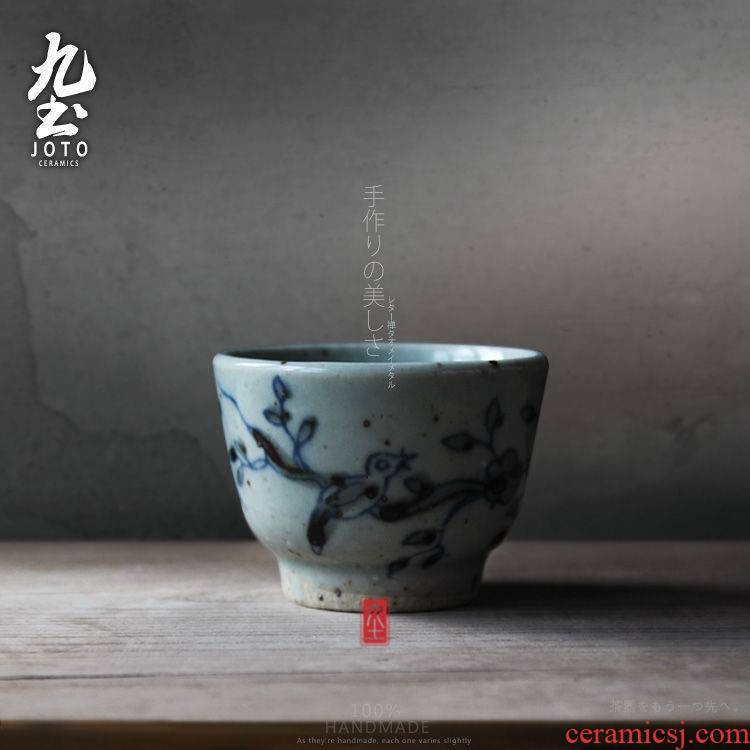 Hand draw archaize nine soil sample tea cup jingdezhen blue and white tea archaize ceramic cup pay-per-tweet glass cups in Ming dynasty