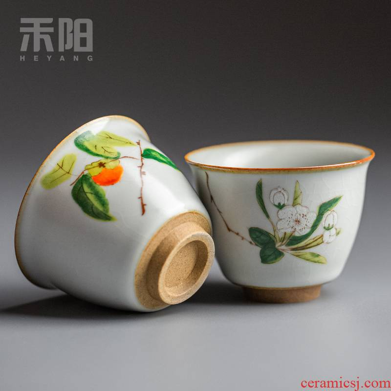 Send Yang retro masters cup on your up cup sample tea cup your porcelain tea set from the single glass ceramic cups