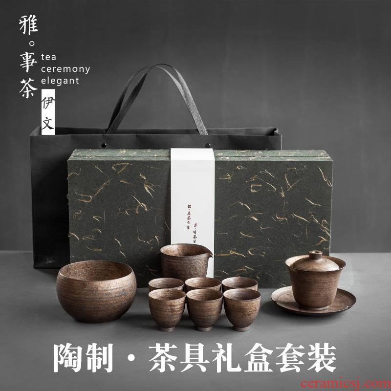 Evan of kung fu tea set iron glaze tureen tea cups office tea gift boxes of a complete set of Japanese tea taking