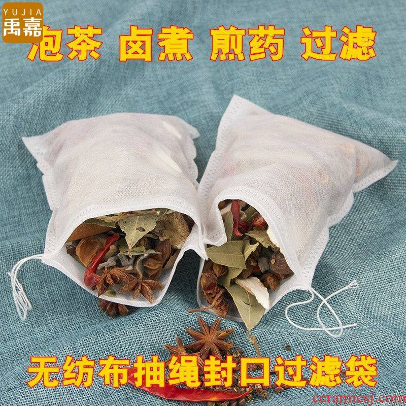 YuJia tea bag in non - woven filter tea tea packaging bag relish bag halide boil the soup tisanes traditional Chinese medicine