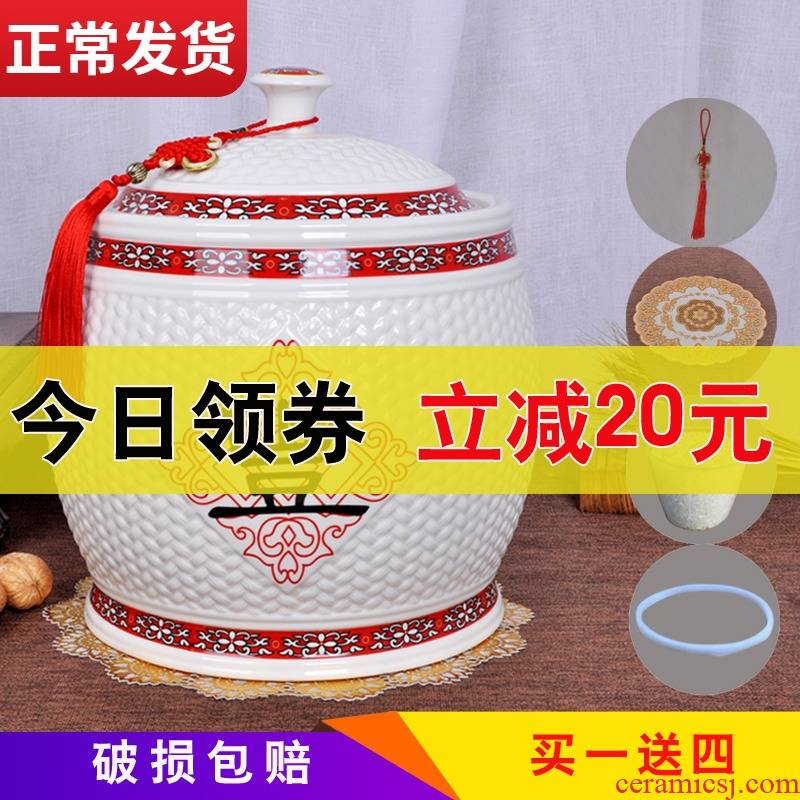 Ceramic barrel ricer box meter box of household kitchen storage tank 20 jins with cover seal storage tank flour moisture