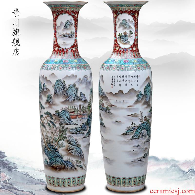 Porcelain of jingdezhen ceramics hand - made pastel landscape of large Chinese vase sitting room adornment is placed