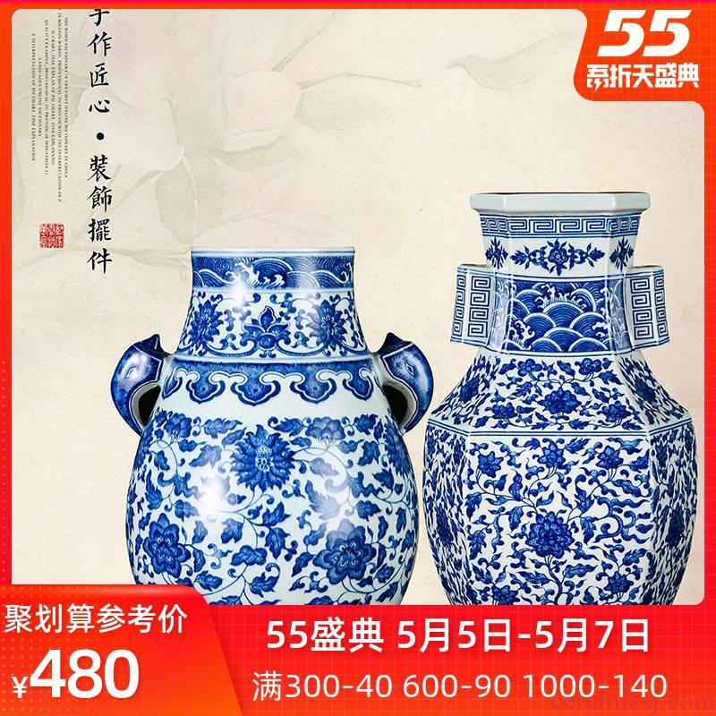 Jingdezhen ceramics hand - drawn ears blue and white porcelain vase flower arranging antique Chinese ancient frame furnishing articles large living room
